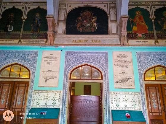 Albert Hall Architecture